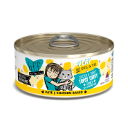 BFF Play Pate Chicken & Turkey Topsy Turvy 8/5.5 oz
