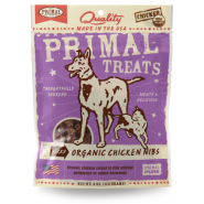 Primal Dog and Cat Chicken Nibs 4 oz
