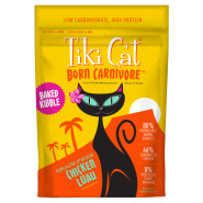 Tiki Cat Born Carnivore GF Chicken Luau Trials 9 oz.